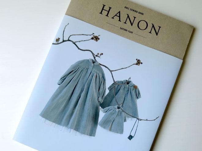 ドール服の本「HANON」