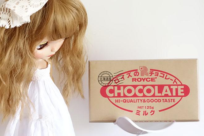 ロイズの板チョコレート「ミルク」